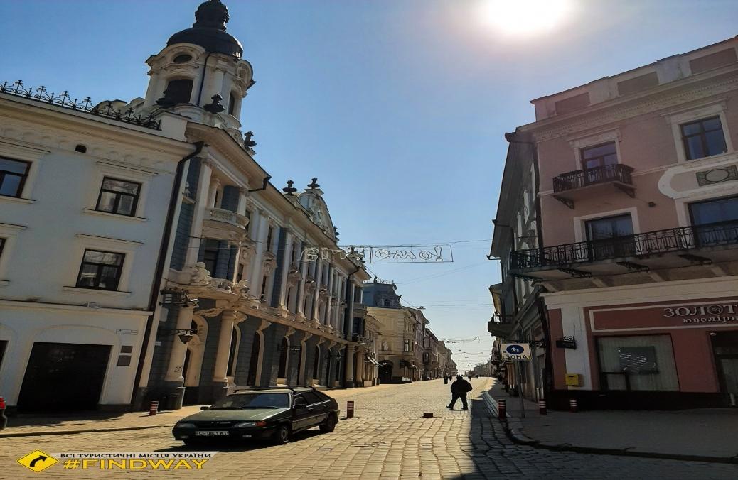 Улица Ольги Кобылянской, Черновцы