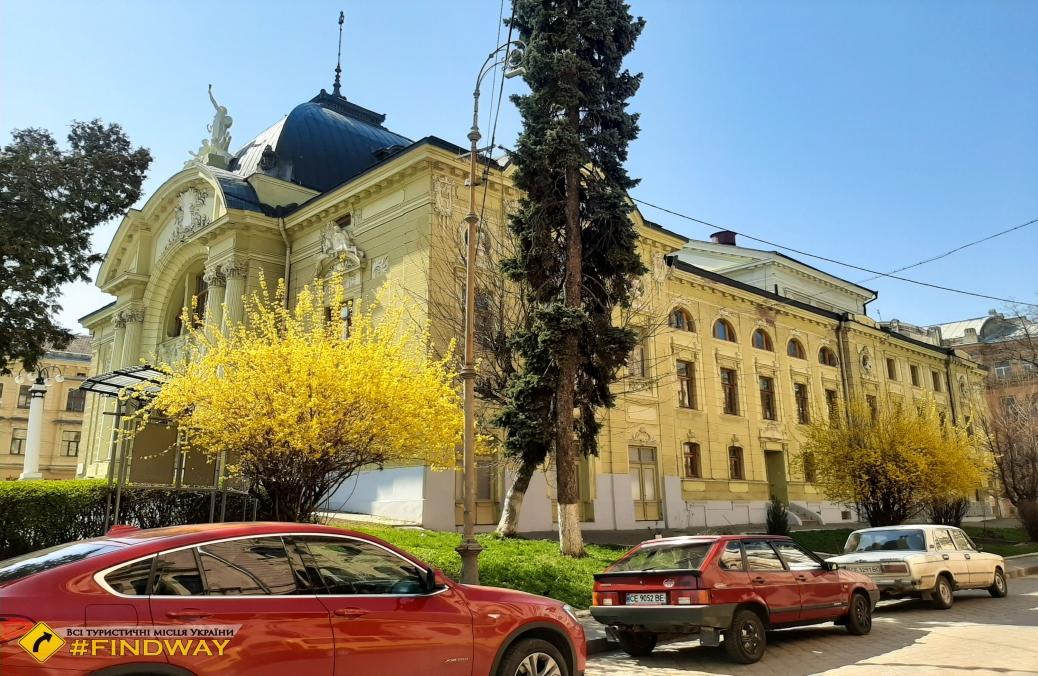 Театр імені О. Кобилянської, Чернівці
