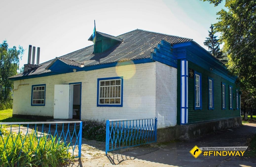 Berezyansky History-Local History Museum by G.G. Verovka, Berezna
