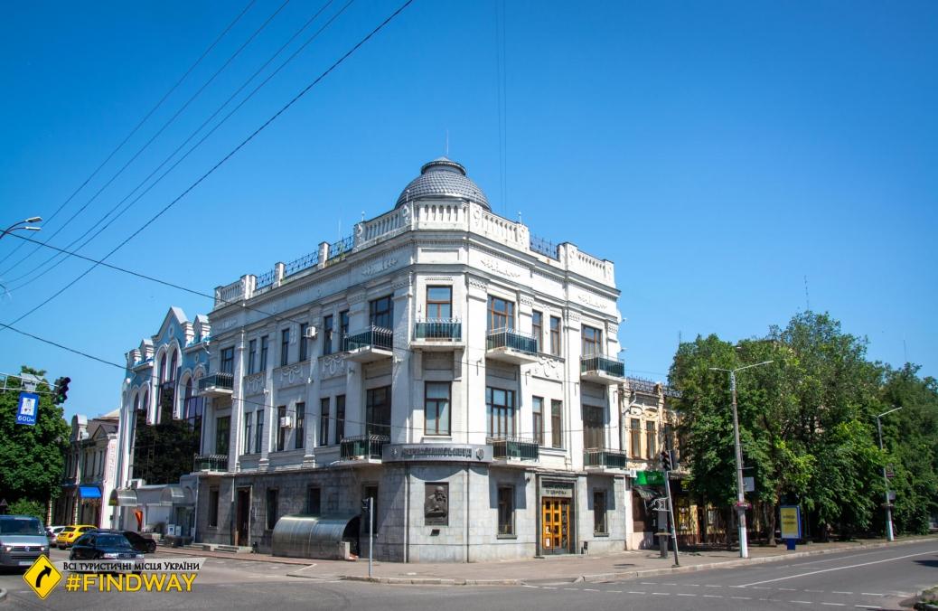 Музей «Кобзаря», Будинок Цибульських, Черкаси