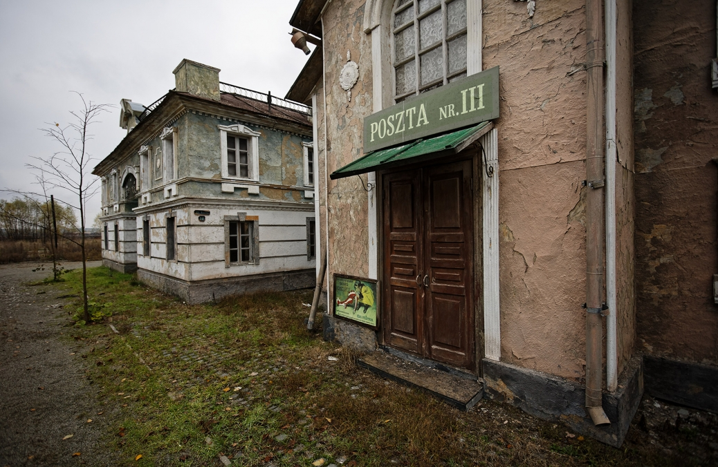 Фото Укрправда, Евгений Руденко, Дмитрий Ларин