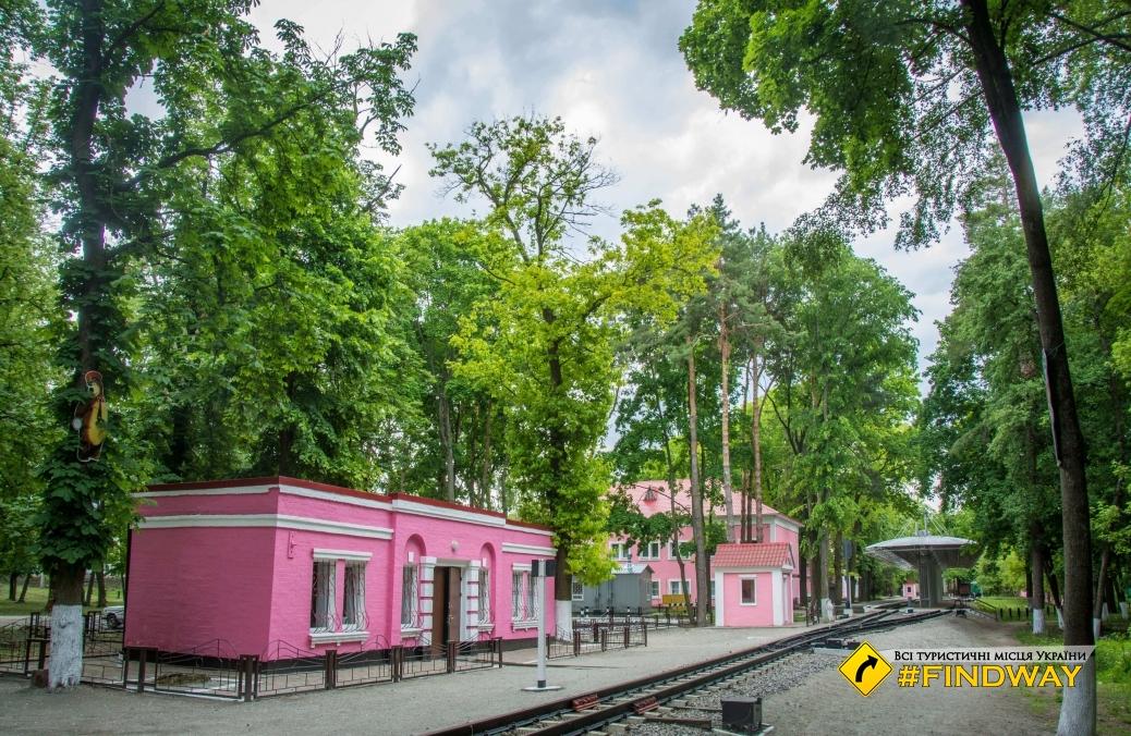 Children's Small Southern Railway, Forest Park Gorkogo, Kharkiv