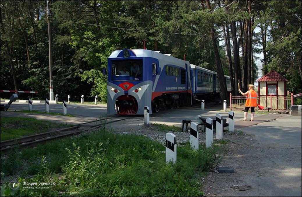 Children's railway of Zaporizhya