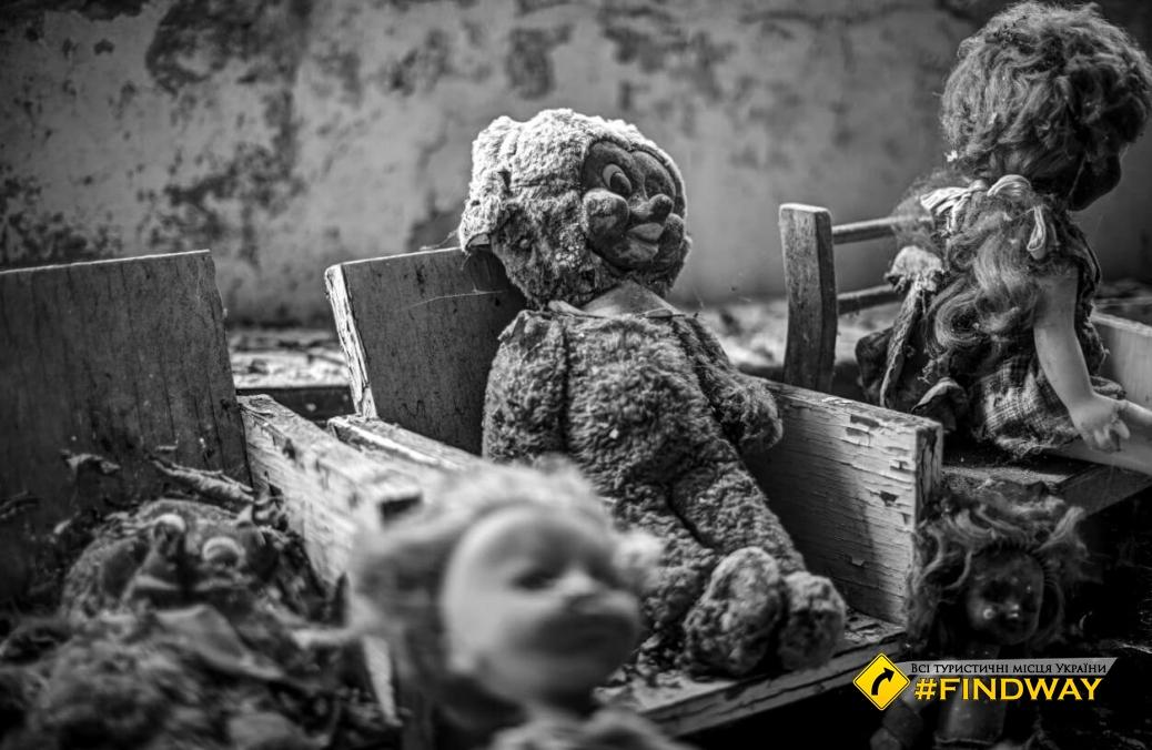 Детский сад №10 Чебурашка, Припять