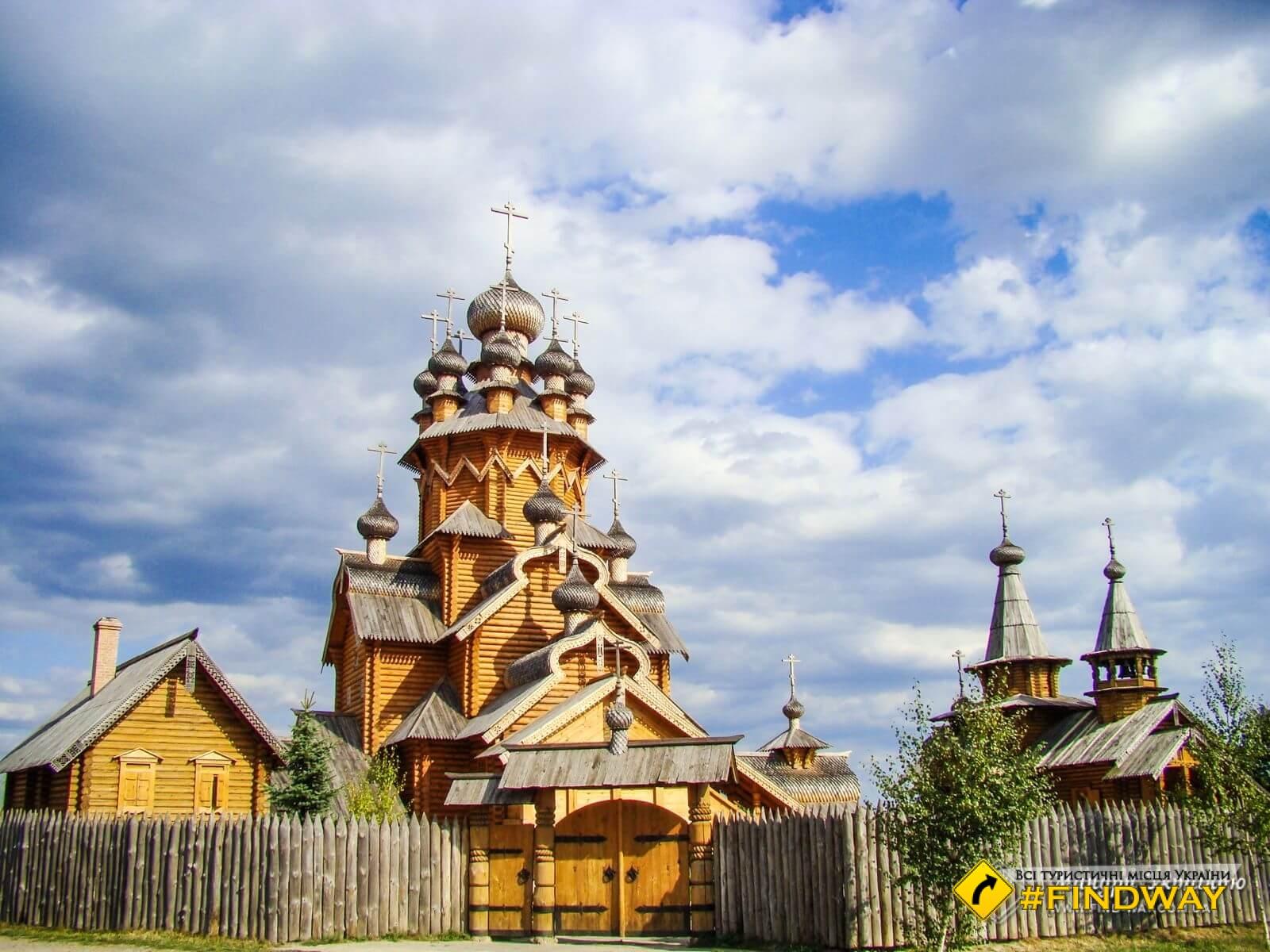 Всехсвятский скит (Храм Всех Святых), Святогорск