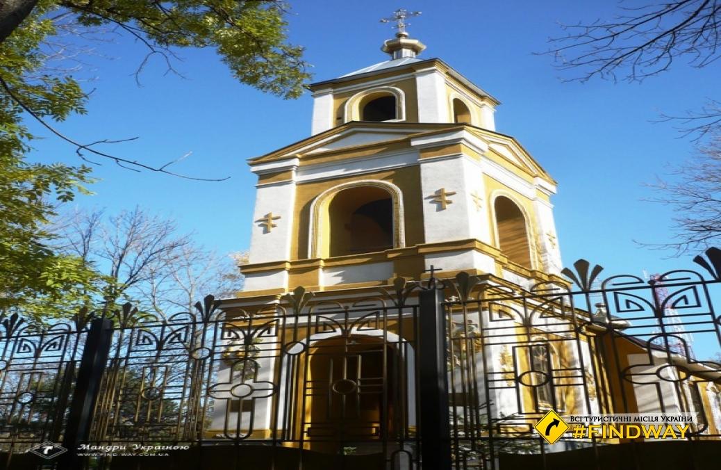 Храм Всех Святых, Старый Мерчик