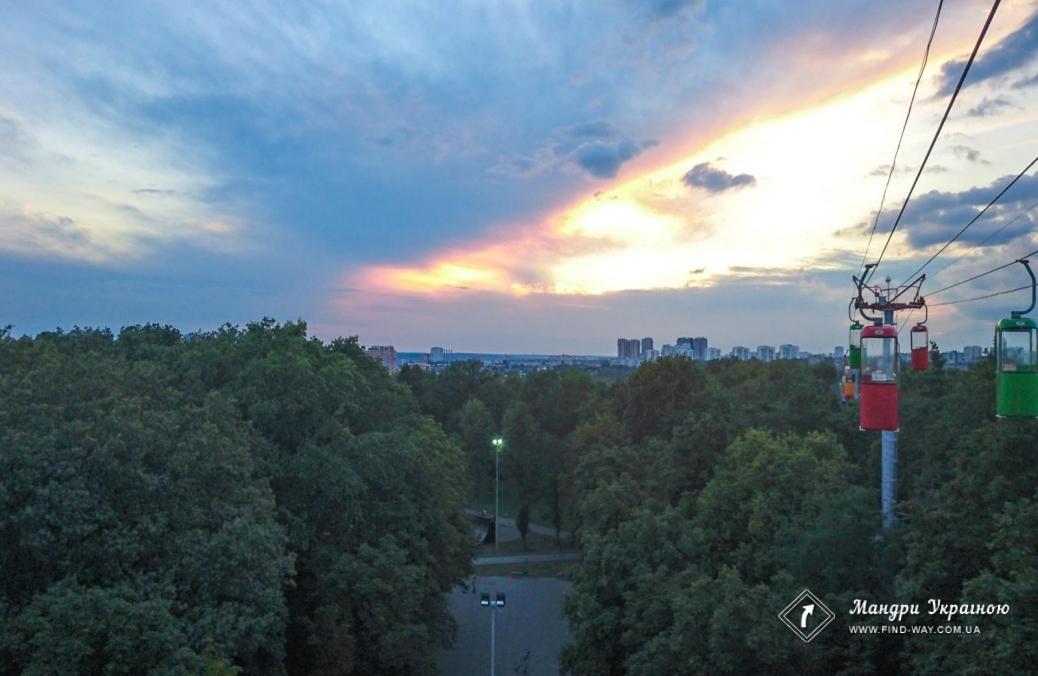 Kharkiv Cableway (Botanical Garden \ Gorky Park)