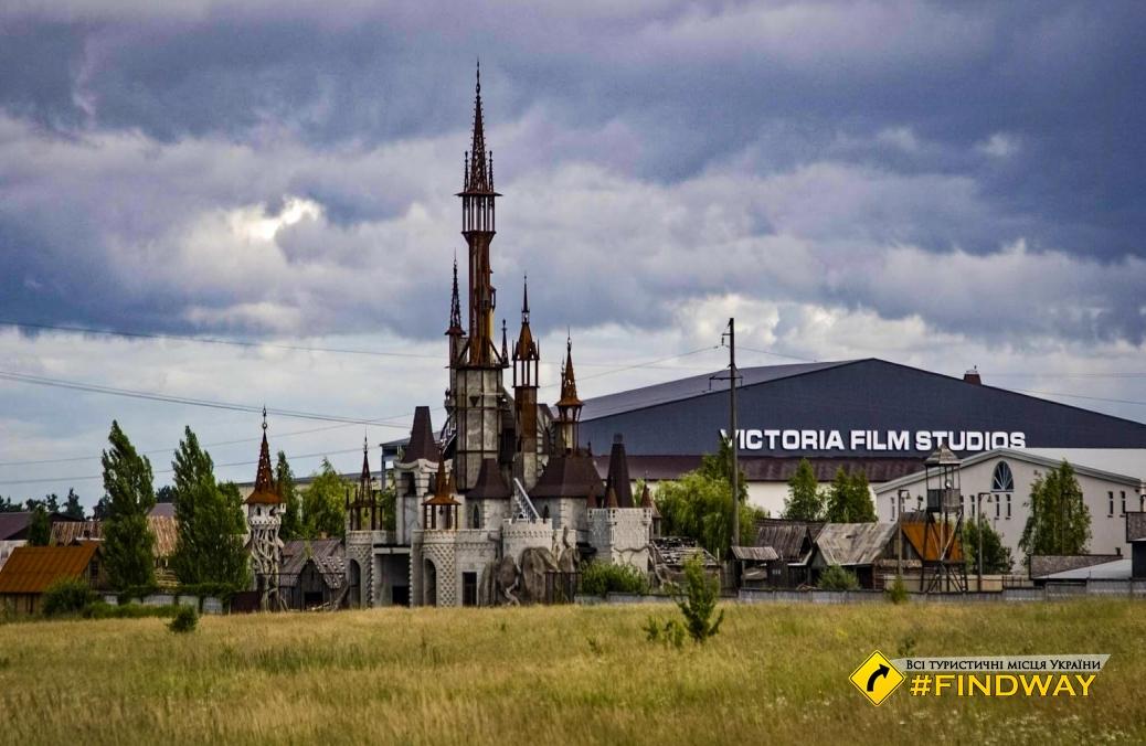 Казковий замок кіностудії Victoria Film Studio, Гурівщина