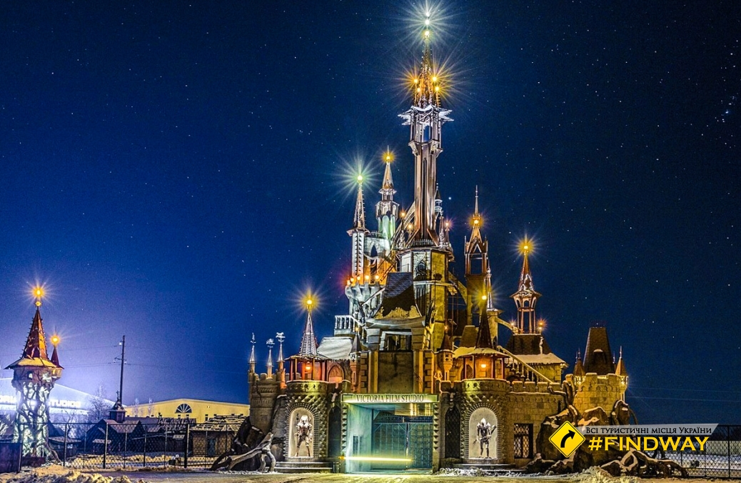 Fairy Castle of Victoria Film Studio, Hurivschyna