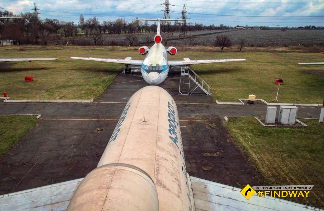 Museum of Aviation History, Kryviy Rih