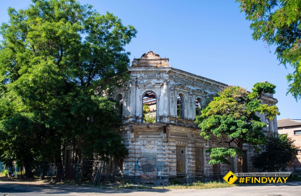 "Former restaurant ""Dnipro"" and whistleblower, Nikopol"