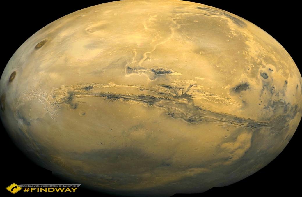 Долина Маринер, Марс