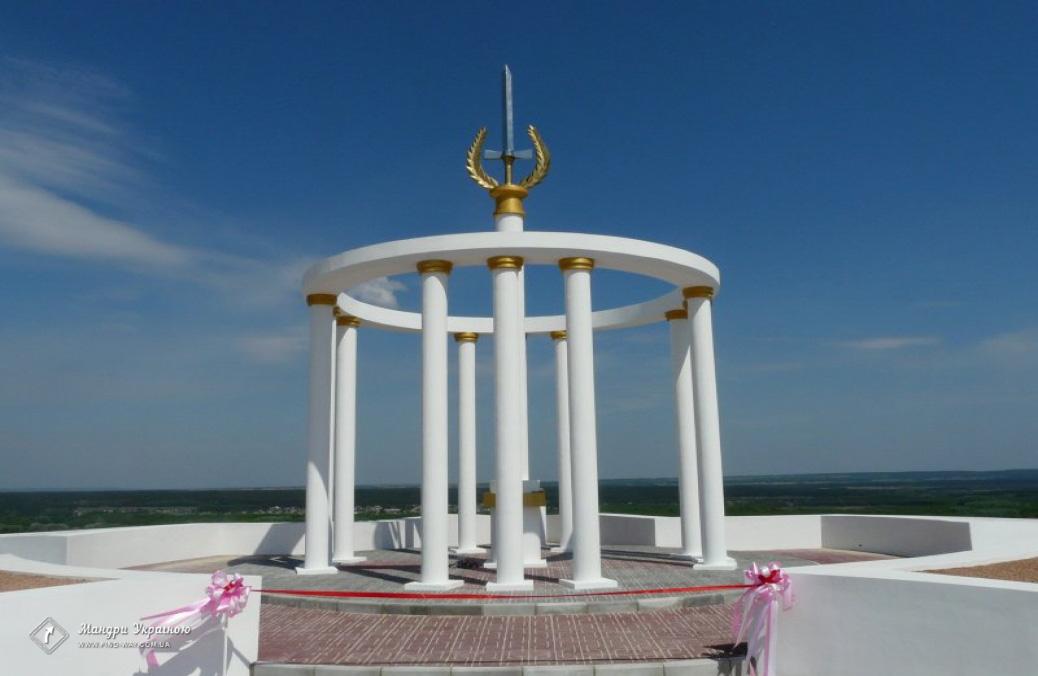Мемориальный комплекс «Привольнянский плацдарм».