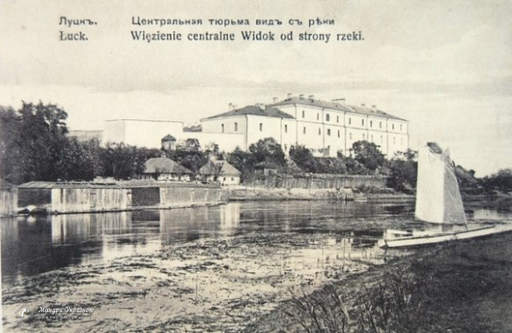 Монастырь бригиток, Луцк