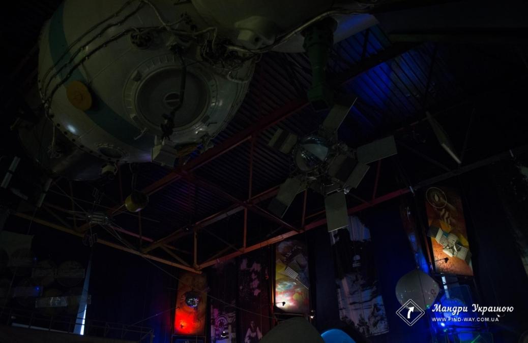 Museum of cosmonautics S.P. Korolev, Zhitomir