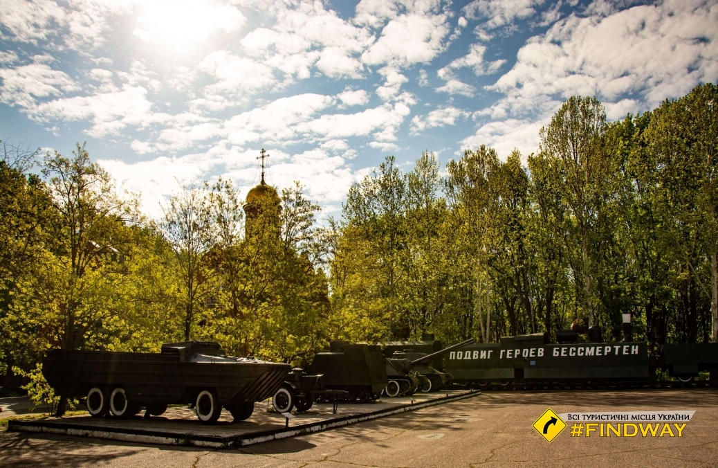 Memorial Museum of Heroic Defense of Odessa 411th Coastal Battery