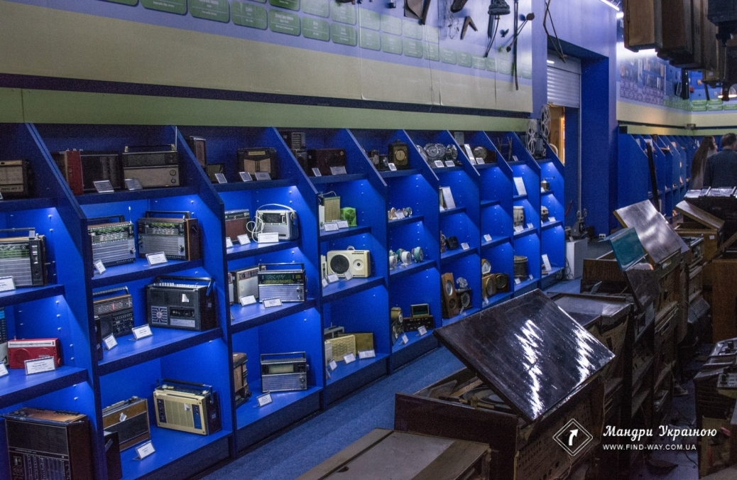 Музей технічного прогресу (Музей техніки), Луцьк