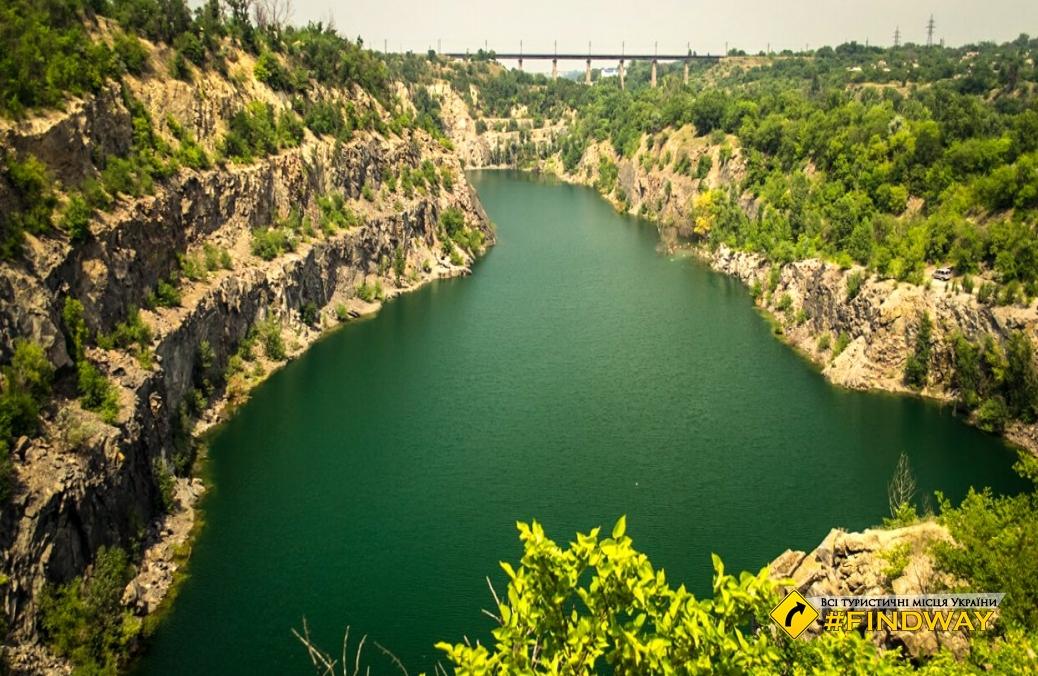 Затопленный Карачуновского гранитный карьер, Кривой Рог