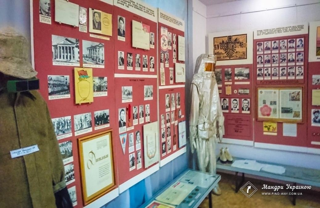 The Nikopol local history museum