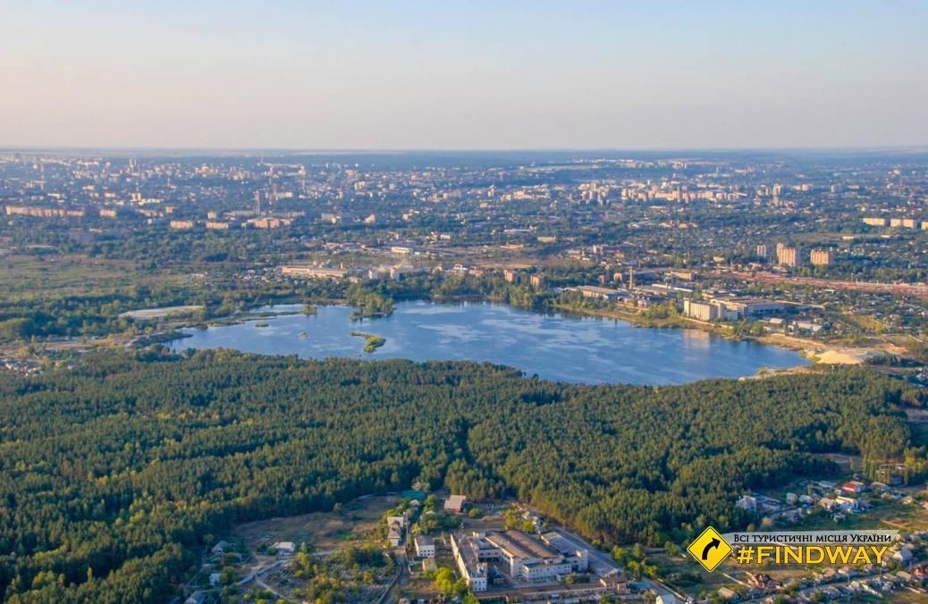 Озеро Основа (Комсомольське озеро), Харків