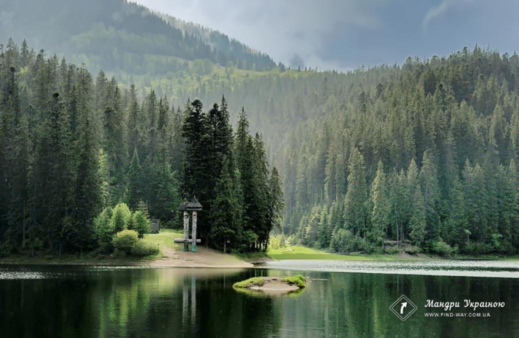 Lake Synevir, Zakarpattya