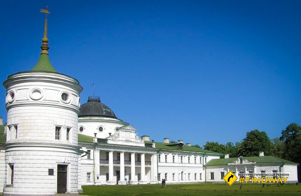 Tarnowski Palace, National Historical and Cultural Reserve Kachanivka