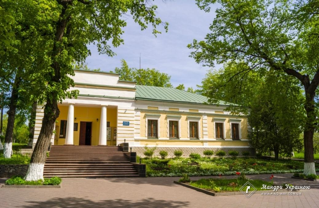 Литературно-мемориальный музей Григория Сковороды, Сковородиновка
