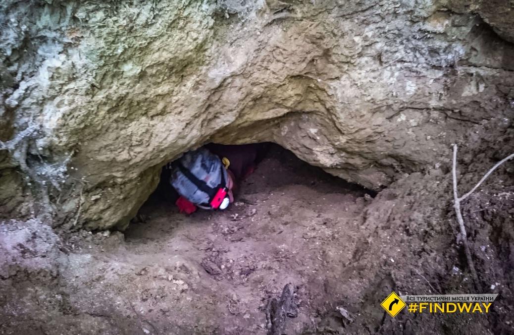 Печери, Ліпци