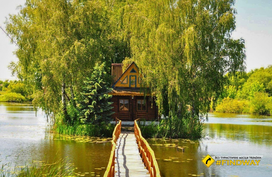 The Fisherman's Hunting Lodge on the Island of Love, Stariy Solotvyn