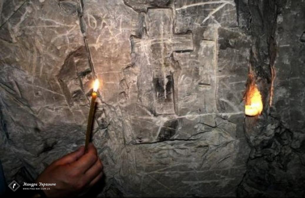 Преображенський печерний монастир, с.Наугольне