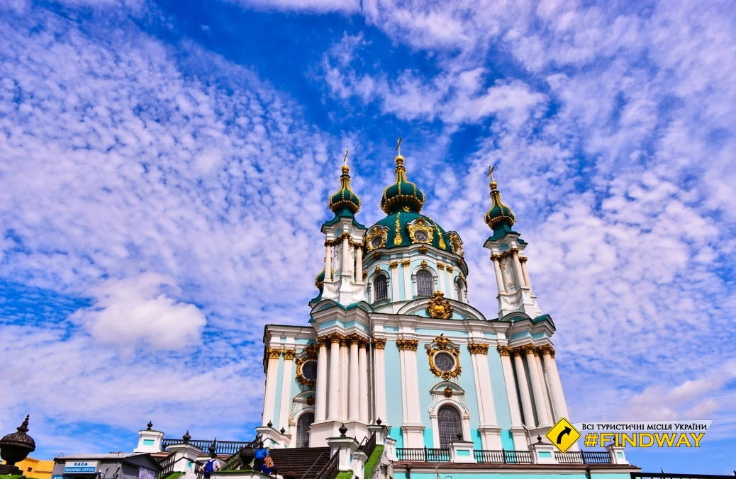 Андріївська церква, Київ