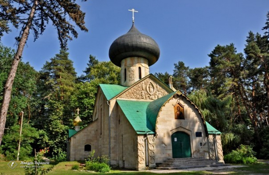 Садиба Наталівка, с.Володимирівка (Наталіївський парк)
