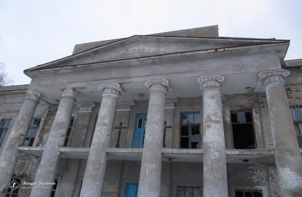 Усадьба Шаринского-Шахматова (Помещичий дом К. Юзбаша), Александровск