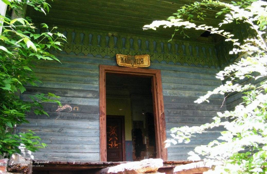 Manor in v.Kadnitsa, Bogoduhovsky area