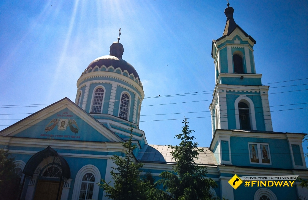 Holy Ascension Temple (Ascension Church), Zolochiv
