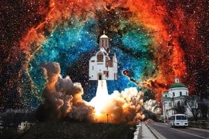 Церковь Святого Георгия, Белая Церковь