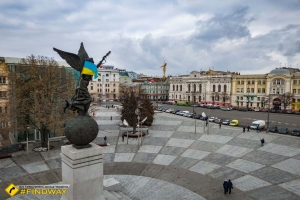 Constitution Square, Kharkiv