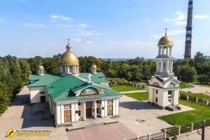 Свято-Андреевский Кафедральный Собор, Запорожье