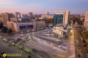 Freedom Square, Kharkiv