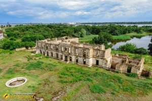 Руины усадьбы Трубецкого, Казацкое