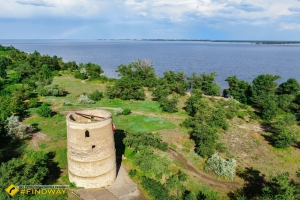 Вартова вежа Вітовта, Козацьке