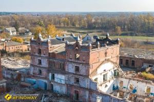 Руїни фабрики, Вовчанськ