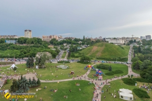 "Park ""Valley of Roses"", Cherkasy"