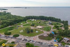 "Park ""Valley of Roses"", Cherkasy"