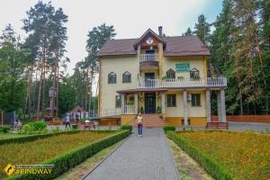 Музей лісу, Костопіль