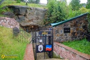 Військово-історичний музейний комплекс Скеля, Коростень