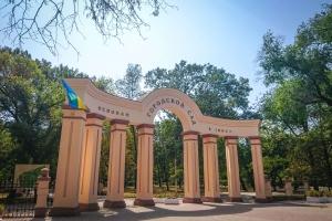 City garden, Mariupol