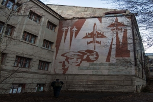 Abandoned buildings of Kozhedub Air Force institute, Kharkiv