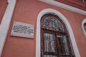 Музей-усадьба Драгомирова, Конотоп