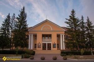 Театр «Академія руху», Кривий Ріг